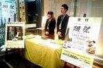 日本酒女子にはたまらない!「獺祭 SAKE Weeks in Ginza」を満喫してきた。