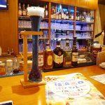 オトクにひえひえ! 横浜西口街バルで暑さを吹き飛ばせ!