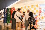 Cheers! OTEMACHI 2017 夏バル×鳥取県~鶏のグルメ市~で絶品鶏グルメを堪能♪