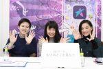 Live.meに生出演!初心者でも簡単、マッチングアプリでの出会いを成功させる意外なコツ!