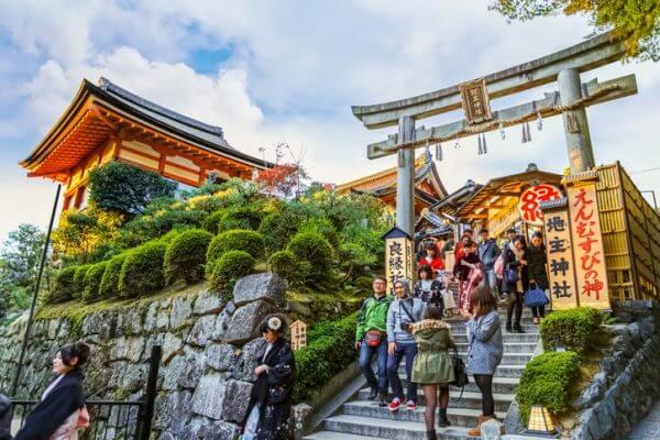 縁結びは神頼みで♡ 恋活は秋の京都パワースポットで決まり