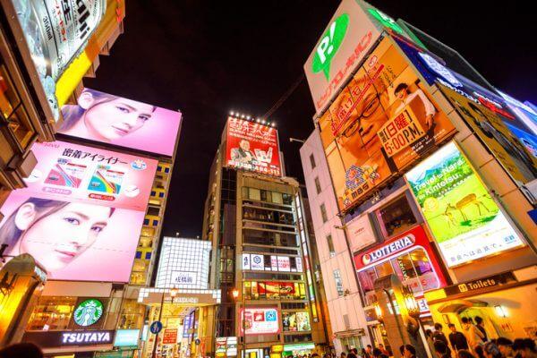 合コンで使いたい! 恵比寿でおすすめのお店を一挙ご紹介!