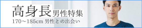 【テスト】CTAボタン新規デザイン