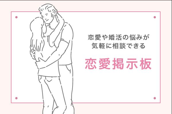 【12星座別】夏間近!! 今揃えたい、恋が叶うラッキーアイテム