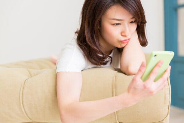 【トイアンナ】ダメ男の特徴と見分け方! ダメ男を好きになる女性の特徴